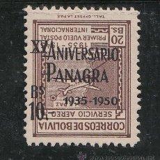 Sellos: BOLIVIA A 106A SIN CHARNELA, VARIEDAD SOBRECARGADO INVERTIDA, 15 ANIVº SERVICIO AEREO POSTAL PANAGRA. Lote 26467472