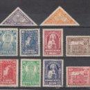 Sellos: BOLIVIA A 49/58 SIN CHARNELA, RELIGION, 2º CONGRESO EUCARISTICO NACIONAL, EN LA PAZ. Lote 26467499