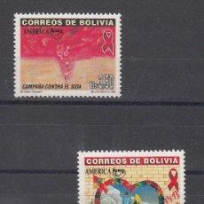 Sellos: BOLIVIA 1061/2 SIN CHARNELA, TEMA UPAEP, MEDICINA, LUCHA CONTRA EL SIDA . Lote 26467556