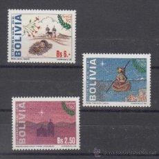 Sellos: BOLIVIA 811/3 SIN CHARNELA, NAVIDAD, . Lote 26467732