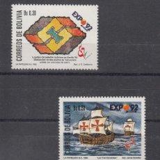 bolivia 789/90 sin charnela, expo 92, exp. universal sevilla 1992, v centº descubrimiento america