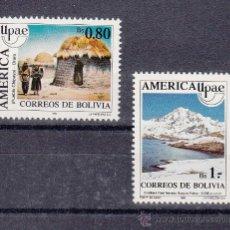Sellos: BOLIVIA 757/8 SIN CHARNELA, TEMA UPAEP, EL MEDIO NATURAL QUE VIERON LOS DESCUBRIDORES . Lote 26467876
