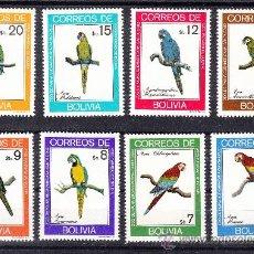 Sellos: BOLIVIA 604/11 SIN CHARNELA, FAUNA, PAJAROS, LOROS, . Lote 26487464