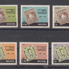 Sellos: BOLIVIA 479/81, A 274/6 SIN CHARNELA, CENTENARIO DEL SELLO, . Lote 26487726