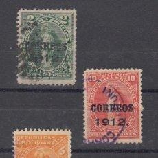 Stamps - bolivia 93/5 usada, sobrecargado - 26491545