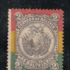 Sellos: BOLIVIA 53 SIN GOMA, ESCUDO, TRANSPARENCIA . Lote 26491694