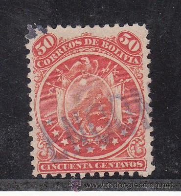 BOLIVIA 32 USADA, ESCUDO (9 ESTRELLAS) (Sellos - Extranjero - América - Bolivia)
