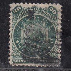 Sellos: BOLIVIA 31 USADA, ESCUDO (9 ESTRELLAS). Lote 26491969