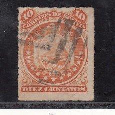 Stamps - bolivia 26 usada, escudo (11 estrellas) - 26492229