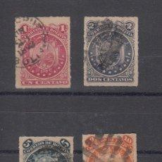 Sellos: BOLIVIA 23/6 USADA, ESCUDO (11 ESTRELLAS). Lote 26492274