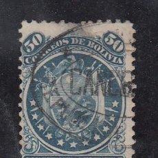 Sellos: BOLIVIA 16 USADA, ESCUDO (11 ESTRELLAS). Lote 26492339