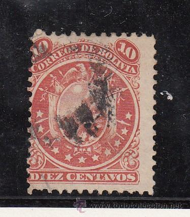 BOLIVIA 15 USADA, ESCUDO (11 ESTRELLAS) (Sellos - Extranjero - América - Bolivia)