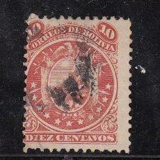 Sellos: BOLIVIA 15 USADA, ESCUDO (11 ESTRELLAS). Lote 26492344