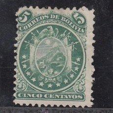 Stamps - bolivia 14 usada, escudo (11 estrellas) - 26492358