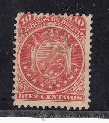 BOLIVIA 10 USADA, ESCUDO (9 ESTRELLAS) (Sellos - Extranjero - América - Bolivia)