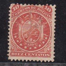 Sellos: BOLIVIA 10 USADA, ESCUDO (9 ESTRELLAS). Lote 26492367