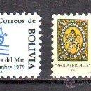 Sellos: BOLIVIA***.AÑO 1979.YVERT 579/580.EXPO FILATELICA.SELLO SOBRE SELLO.. Lote 26661357