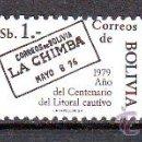 Sellos: BOLIVIA***.AÑO 1979.YVERT 581/583.AÑO DEL CENTENARIO DEL LITORAL CAUTIVO.. Lote 26661394