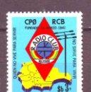 Sellos: BOLIVIA***.AÑO 1979.YVERT 584.RADIO CLUB BOLIVIA.. Lote 26661417