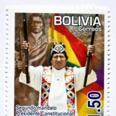 Sellos: SELLO BOLIVIA, EVO MORALES AYMA. 1,50BS.. Lote 27673264