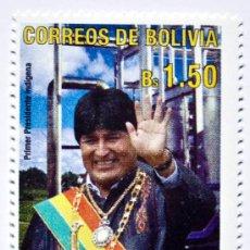 Sellos: SELLO BOLIVIA, EVO MORALES AYMA. 1,50BS.. Lote 27673278