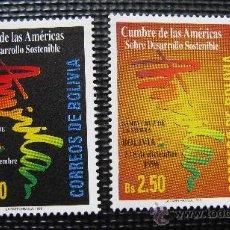 Sellos: BOLIVIA 1996, CUMBRE DE LAS AMERICAS SOBRE DESARROLLO SOSTENIBLE. Lote 29126990