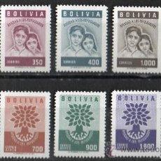 Sellos: BOLIVIA AÑO 1960 YV 381/85*** + AEREO 189/93*** AÑO MUNDIAL DEL REFUGIADO - NIÑOS - ÁRBOLES. Lote 29391012