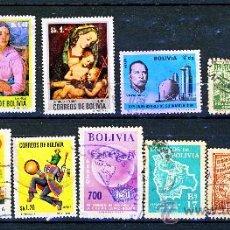 Sellos: BOLIVIA.-LOTE DE SELLOS DE BOLIVIA. Lote 30173798