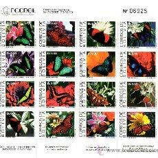 Sellos: PLIEGO BOLIVIA MARIPOSAS 1993. Lote 32412461