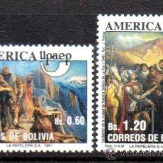 Sellos: BOLIVIA.- YVERT Nº 781/82, SERIE COMPLETA EN NUEVOS (BOL-1). Lote 33478572