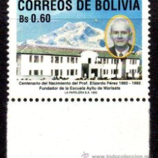 Sellos: BOLIVIA.- YVERT Nº 792, SERIE COMPLETA EN NUEVO (BOL-2). Lote 33478597