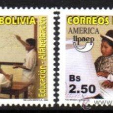 Sellos: BOLIVIA.- SERIE COMPLETA DEL AÑO 2002, EN NUEVO (BOL-5). Lote 33478690