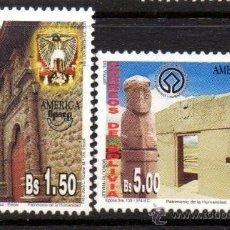 Sellos: BOLIVIA.- SERIE COMPLETA DEL AÑO 2001, EN NUEVO (BOL-6). Lote 33478718