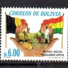 Sellos: BOLIVIA.- MICHELL Nº 1505, EN NUEVO (BOL-7). Lote 33478744