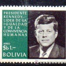 Sellos: BOLIVIA.- YVERT Nº 270 AÉREO, EN NUEVO (BOL-9). Lote 33478790