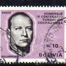 Sellos: BOLIVIA.- YVERT Nº 269 AÉREO, EN USADO (BOL-10). Lote 33478819