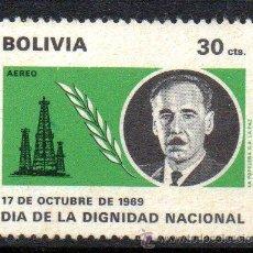 Sellos: BOLIVIA.- YVERT Nº 290 AÉREO, EN USADO (BOL-12). Lote 33478862