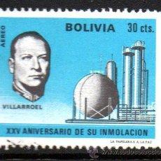 Sellos: BOLIVIA.- YVERT Nº 292 AÉREO, EN USADO (BOL-14). Lote 33478891