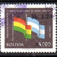 Sellos: BOLIVIA.- YVERT Nº 291 AÉREO, EN USADO (BOL-15). Lote 33478902
