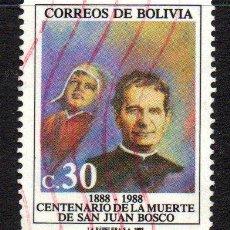 Sellos: BOLIVIA.- YVERT Nº 713, EN USADO (BOL-17). Lote 33478946
