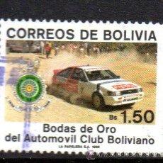 Sellos: BOLIVIA.- YVERT Nº 723, EN USADO (BOL-18). Lote 33478963