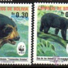 Sellos: BOLIVIA.- YVERT Nº 767/68, EN NUEVO CON SEÑAL DE FIJASELLOS (BOL-22). Lote 33479093