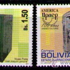 Stamps - BOLIVIA 2012 - AMERICA UPAEP - BUZONES - 33635659