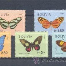 Sellos: BOLIVIA. AV 283/87 **. Lote 37729823