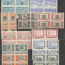 Sellos: BUEN LOTE DE SERIES NUEVAS ANTIGUAS DE BOLIVIA . Lote 39553140