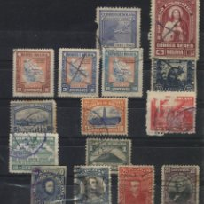 Stamps - S-5720- LOTE DE SELLOS USADOS DE BOLIVIA - 39785928