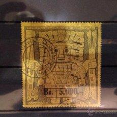 Sellos: IMPORTANTE Y GAN SELLO BOLIVIA PRECOLOMBINO 1960. Lote 41356266