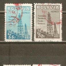 Sellos: BOLIVIA CORREO AEREO YVERT NUM. 159/62. Lote 44311703