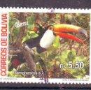 Sellos: BOLIVIA.AÑO 2007.AVES.PAPAGALLO.. Lote 160096798