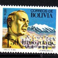 Sellos: BOLIVIA 551B** - AÑO 1976 - HOMENAJE A PEDRO POVEDA, PEDAGOGO. Lote 45091076